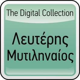 The Digital Collection 2008 Lefteris Mitilineos