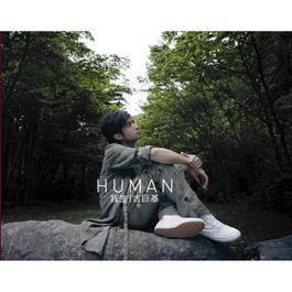 Human 2014 Leo Ku (古巨基)