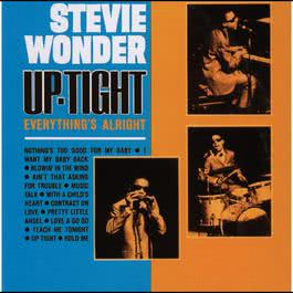 Up-Tight Everything's Alright 1998 Stevie Wonder