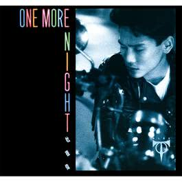 One More Night (Capital Artists 40th Anniversary) 2014 Alex To (杜德伟)