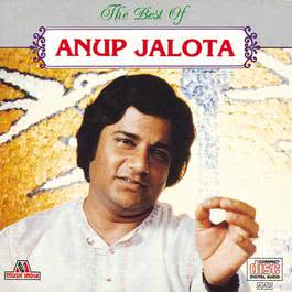 The Best Of Anup Jalota 2005 Anup Jalota