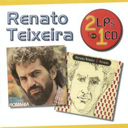 Série 2 EM 1 - Renato Teixeira 2011 Renato Teixeira