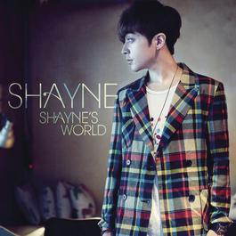 Shayne's World 2012 Shayne