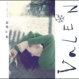 So Bravo 13 Songs 1997 Valen Hsu (许茹芸)