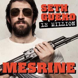 Le Million 2008 Original Soundtrack
