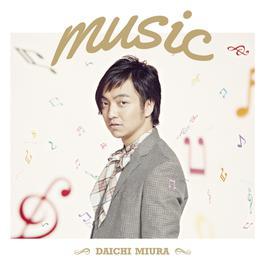 Music (Daichi Miura) 2018 MiuraDaichi