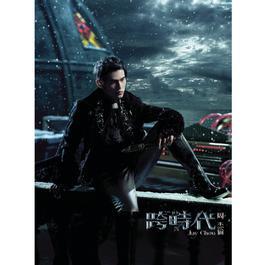 The Era 2012 Jay Chou (周杰伦)