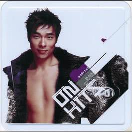 On Hits 2002 Andy Hui (许志安)