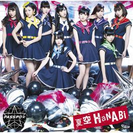 Natsuzora Hanabi 2012 PASSPO☆