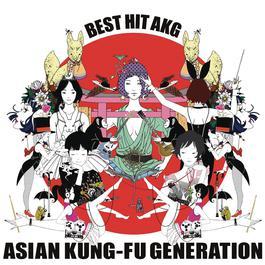 Best Hit AKG 2017 亚洲功夫小子