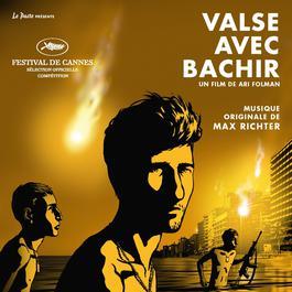 Valse avec Bachir (Bande orginale du film) 2008 Original Soundtrack