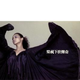 Liang Zhu Xia Shi Chuan Qi (2nd Version) 2014 Denise Ho