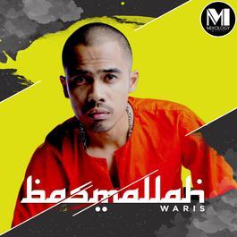 Basmallah 2018 Waris