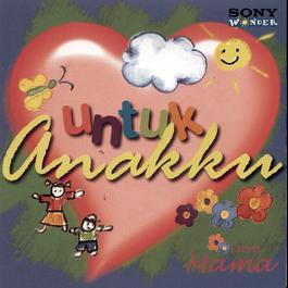 Untuk Anakku 2004 Various Artists