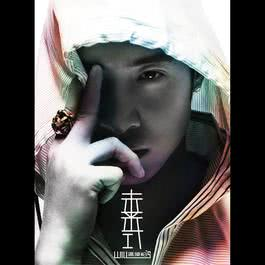 Will's 2008 Wilber Pan (潘玮柏)