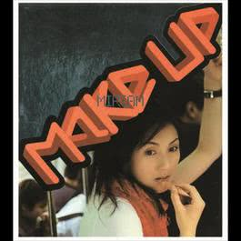 Make Up 2012 Miriam Yeung (杨千桦)