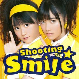 Shooting Smile 2015 ゆいかおり