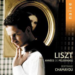 Liszt: Intégrale des années de pélerinage 2016 Bertrand Chamayou
