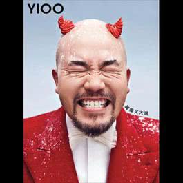 Y100 2012 黄伟文