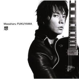 So -New Love New World- 2014 Masaharu Fukuyama