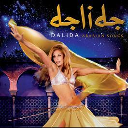 Arabian Songs 2009 Dalida