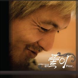 Free 2011 YIM JAE-BEUM (任宰范)