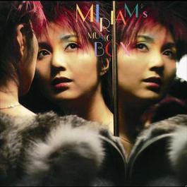 Miriam's Music Box 2003 Miriam Yeung (杨千桦)