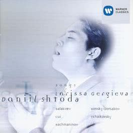 Balakirev - Cui - Rachmaninov - Rimsky-Korsakov - Tchaikovsky: Songs 2005 Daniil Shtoda