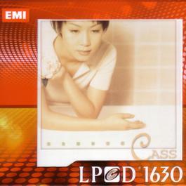 LPCD1630 Series - Cass Phang Wan Quan Yin Ni Jing Xuan 2009 Cass (彭羚)
