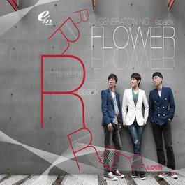 MY DARLING 2011 Flower(韩国男团)