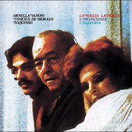 La voglia, la pazzia, l'incoscienza, l'allegria 2004 Ornella Vanoni