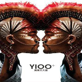 Y100+ 2012 黄伟文