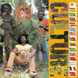 International Herb 2001 Culture Beat