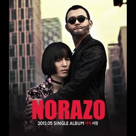 woman person 2012 Norazo