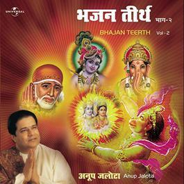 Bhajan Teerth Vol . 2 1988 Anup Jalota