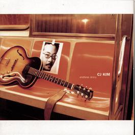 Endless Story 2003 CJ Kim