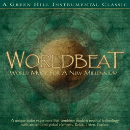 Worldbeat 1999 David Lyndon Huff
