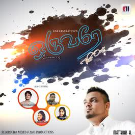 Nandri Forever (Acoustic Version) 2017 Various Artists