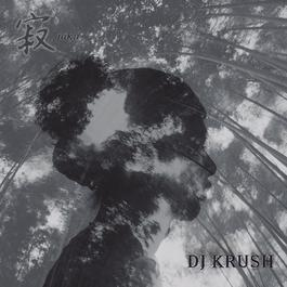 Jaku 2004 DJ Krush