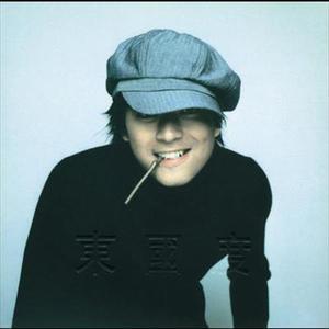 Best Of Daniel Chan 2012 Daniel Chan (陈晓东)