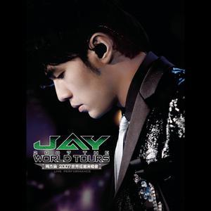 Jay Chou Live Concert 2008 Jay Chou (周杰伦)