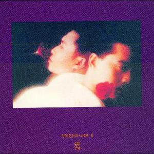 BTB- Wo Men Jiu Shi Zhe Yang Chang Da De 2009 达明一派