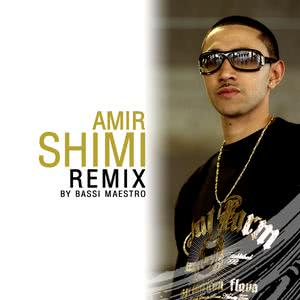 Shimi 2006 AMiR