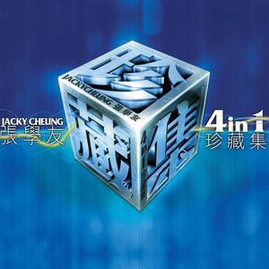 Zhang Xue You 4 He 1 Zhen Zang Ji 1994 Jacky Cheung (张学友)