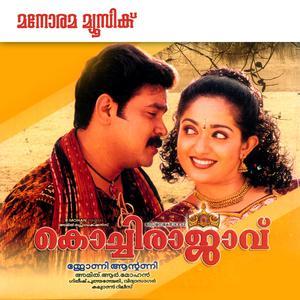 Album Kochi Rajavu from Vidyasagar