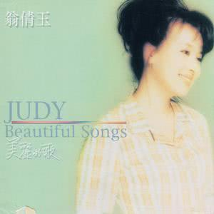 Beautiful Songs 1995 翁倩玉