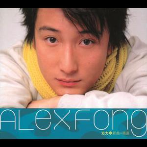 Alex Fong New Songs + Greatest Hits 2003 Alex Fong (方力申)
