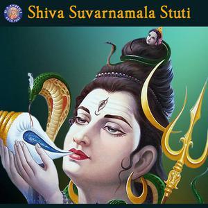 Album Shiva Suvarnamala Stuti from Various Artists