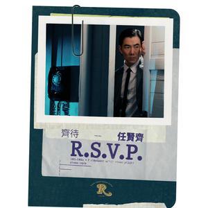 R.S.V.P 2014 Richie Jen (任贤齐)