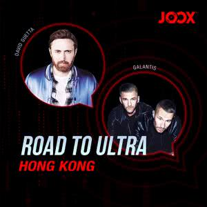 Road To Ultra in Hong Kong